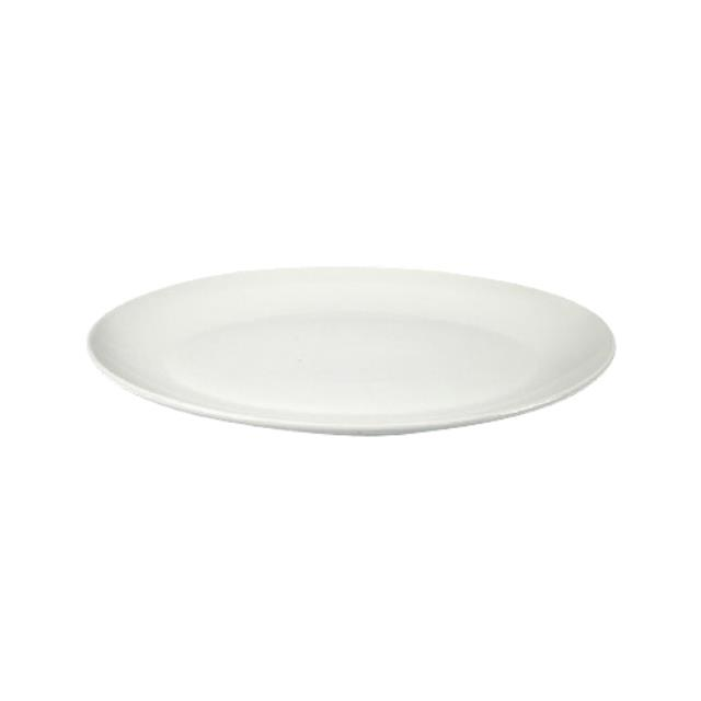 Where to find Serving Platter - Oval 20  x 14.5 in Monterey
